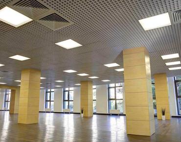 Вибір зони комфортного освітлення для світлодіодів