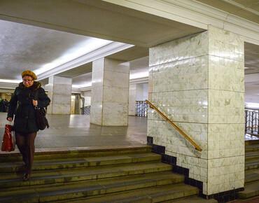 Освещение подземных переходов