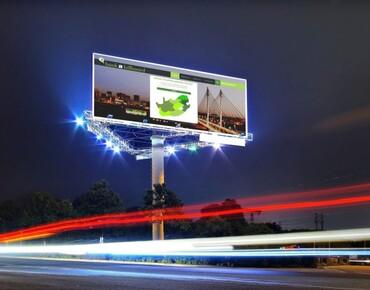 Рекламне освітлення