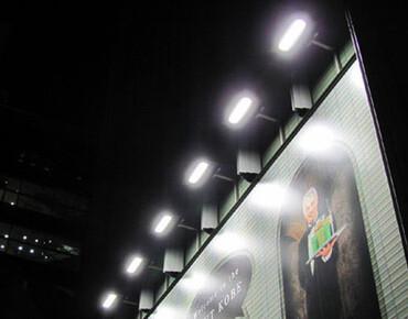 Lighting of billboards