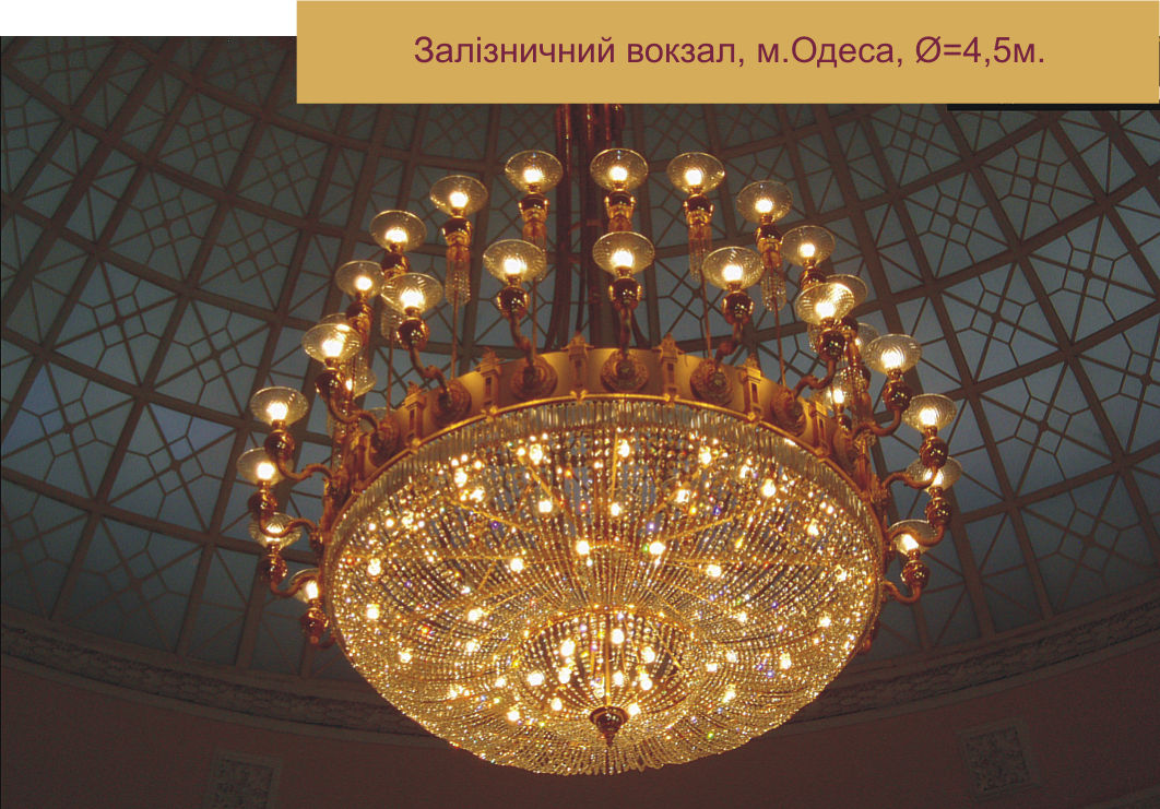 chandelier to order for the railway station of Odessa