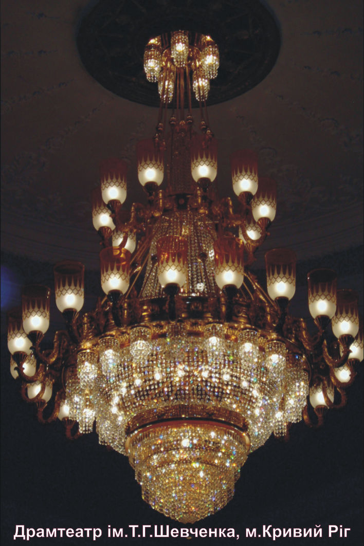 Chandeliers to order