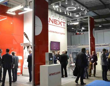 XXIII международная выставка elcomUkraine 2019