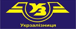Станції та господарські об'єкти Укрзалізниці